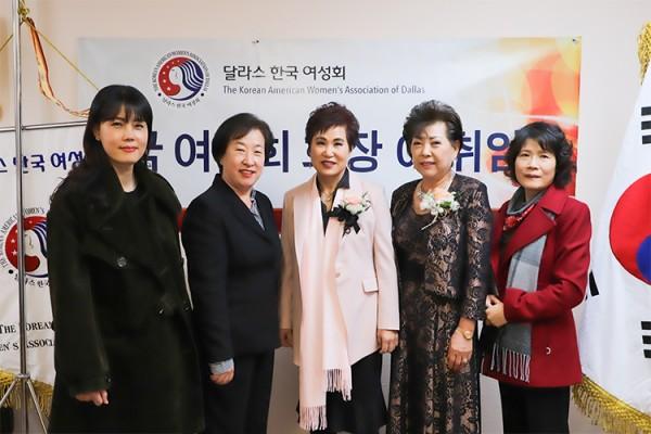 제14대 달라스 한국 여성회 회장 취임식 참석자들이 사진을 찍고 있다.