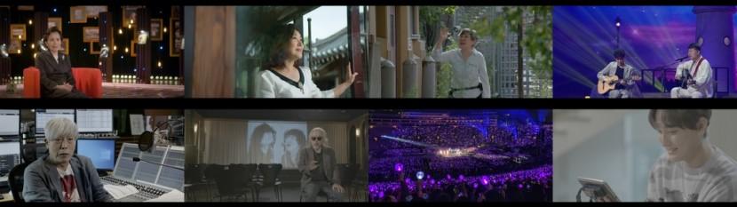 KBS 1TV 특별기획 다큐멘터리