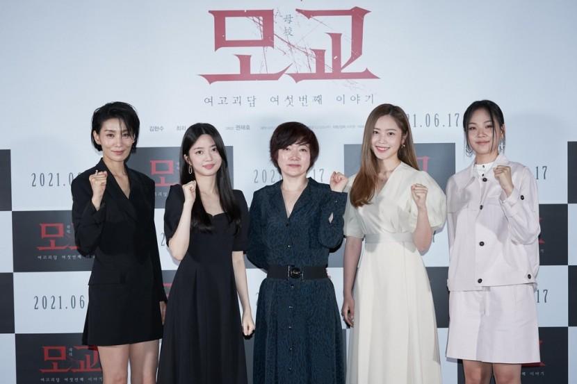영화 여고괴담 여섯번째 이야기: 모교 출연진 및 감독