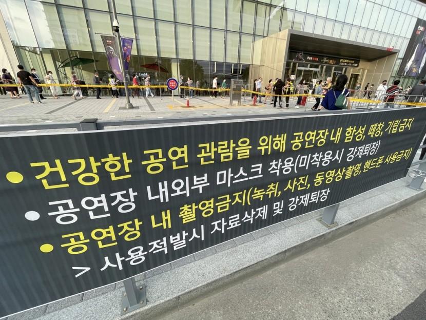 16일 대구 북구 엑스코 앞에 공연장 방역수칙을 알리는 현수막이 걸려 있다.