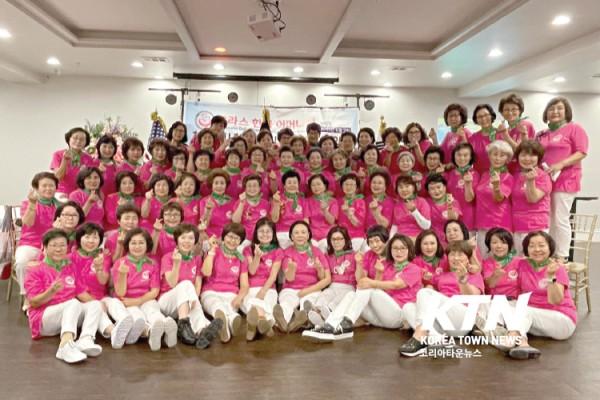 이날 행사에는 80여명의 달라스 한국 어머니회 회원들이 모여 6주년을 기념했다.