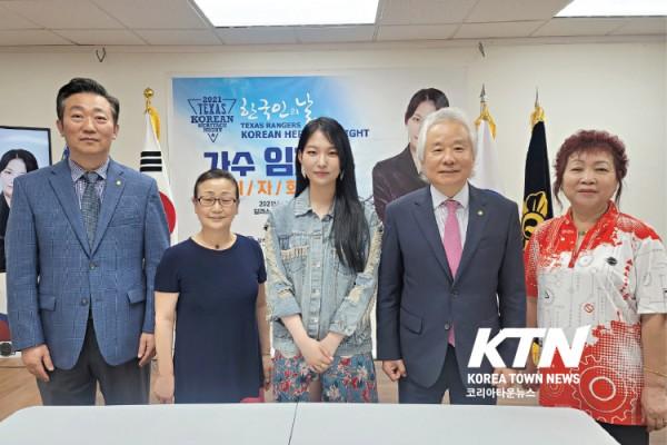 2021 코리안 헤리티지 나이트 행사의 메인인 애국가와 미국 국가는 한국의 신인 가수 임지수(가운데)씨가 부른다.