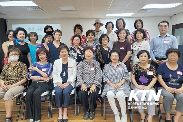 북텍사스 한국 여성회가 주최하는 여성 아카데미의 첫 수업이 지난 7일 시작됐다.