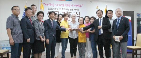DFW 지역 한인 여성 단체들이 연합해 열린 '한국 입양인과 함께하는 찐빵 바자회'가 지난 5일 달라스 한인문화센터 아트홀에서 성황리에 개최됐다.