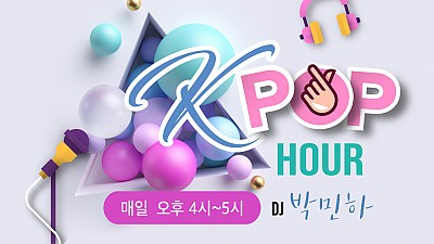 Kpop Hour
