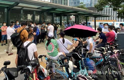 지난 15일 중국 헝다그룹의 광둥성 선전 본사 앞에 모여든 투자자들