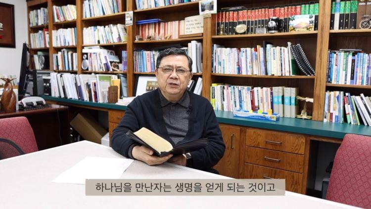 이성철 담임 목사님의 SC성경이야기  영상 컨텐츠가 매주 월요일 저녁 7시에 중앙 연합감리교회 유튜브 채널을 통해 업로드 될 예정이다.