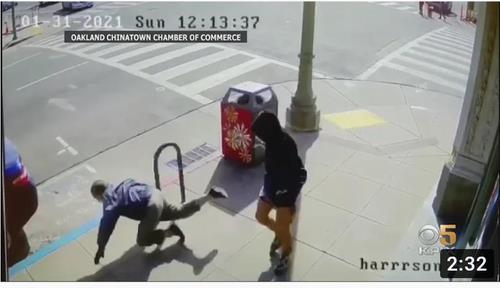 연방 법무부는 오늘 코로나 19 팬데믹 이후 아시아계 미국인을 향한 증오 범죄가 빈발하는 것에 대해 수사하겠다는 입장을 밝혔다. (사진 출처: 연합뉴스 / 유튜브 동영상 캡처)