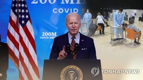 조 바이든이 내놓은 백신 접종 의무화에 대해 공화당이 반발하면서 소송 가능성이 제기됐다. (사진 출처: 연합뉴스)