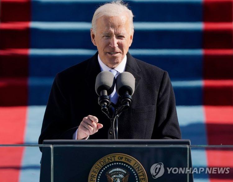 조 바이든 대통령이 오늘 열린 취임식에서 연설을 하고 있다.