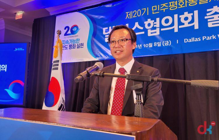 민주평통 달라스 협의회 김원영 신임 회장