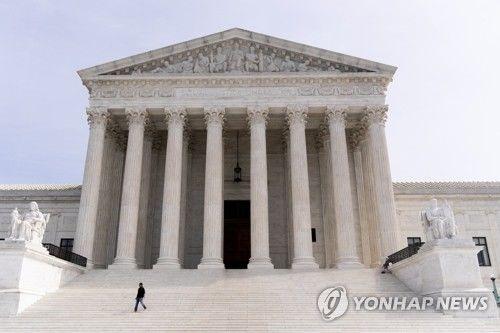 연방 대법원이 불법 입국자는 영주권을 신청할 수 없다고 판단했다. (사진 출처: 연합뉴스)