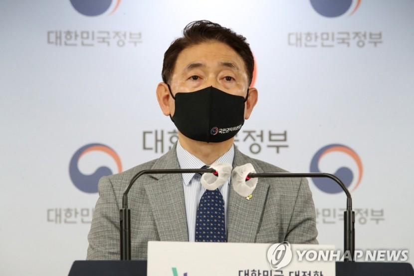 권익위, 야당 국회의원 부동산 전수조사 착수 발표