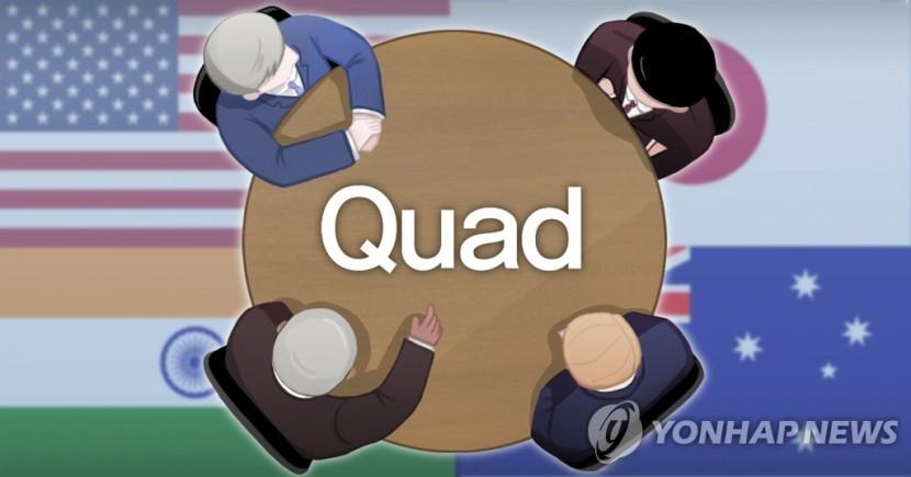 쿼드(Quad) 정상회의 (PG)